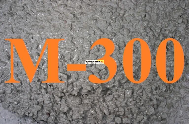 Бетон м300 купить с доставкой спб цементный раствор схватывается через